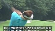 夢追い人 青山加織 #02