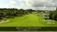デイスターゴルフクラブ(千葉県)