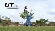 [PR] フォーティーン 新世代ユーティリティ  UT716 「1i ドライビングユーティリティ」 金谷プロが徹底検証!