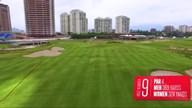 オリンピックゴルフコース Hole  9