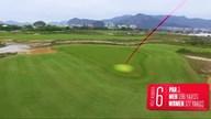オリンピックゴルフコース Hole  6