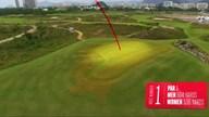 オリンピックゴルフコース Hole  1