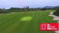 オリンピックゴルフコース Hole 13