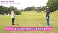 """""""左ドッグレッグではアッパーブロー封印!"""" 竹村千里【女子プロ・実戦レスキュー】"""