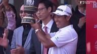 2017年 WGC HSBCチャンピオンズ 最終日 ハイライト(欧州版)