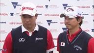 2017年 ISPSハンダ ゴルフワールドカップ 最終日 日本代表 ハイライト動画