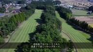 新白河ゴルフ倶楽部(福島県) ※音声無し