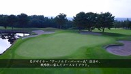 青森スプリング・ゴルフクラブ(青森県) ※音声無し