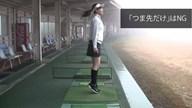 """""""力みをとる準備運動♪"""" 大山亜由美 【女子プロ・ゴルフレスキュー】"""