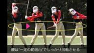 """""""当てにいなかい! 腰☆振るスイング""""【女子プロ・ゴルフレスキュー】"""