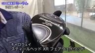 キャロウェイ スティールヘッド XR フェアウェイウッド【試打ガチ比較】