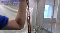 三菱ケミカル ディアマナ RF【試打ガチ比較】