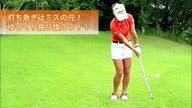 アプローチでもちゃ~んと夏ラフ対策♪ 加賀其真美【女子プロ・ゴルフレスキュー】