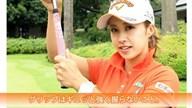 ショートパット、これだけは…! 加賀其真美【女子プロ・ゴルフレスキュー】
