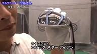 キャロウェイ エピック スター アイアン【試打ガチ比較】