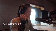 シド沖野 第03話「ハワイアンスタイル」 HotShot with GDO