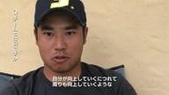 2017年 松山英樹 インタビュー チーム