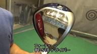 フォーティーン CT-518 ドライバー【試打ガチ比較】