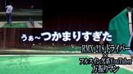 ヤマハ RMX 218 ドライバー×万振りマン【クラブ試打 三者三様】