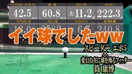 スピーダー エボリューション 5×筒康博【クラブ試打 三者三様】