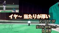 ディアマナ DF×筒康博【クラブ試打 三者三様】