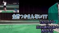 タイトリスト TS2 ドライバー×西川みさと【クラブ試打 三者三様】