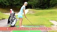 フェアウェイウッドのミスを減らす右ポジCheck セキ・ユウティン【女子プロ・ゴルフレスキュー】