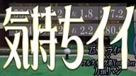 スリクソン Z585 ドライバー×万振りマン【クラブ試打 三者三様】