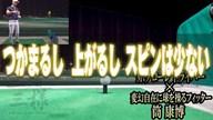 M グローレ ドライバー×筒康博【クラブ試打 三者三様】