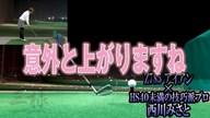 スリクソン Z785 アイアン×西川みさと【クラブ試打 三者三様】