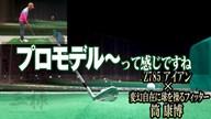 スリクソン Z785 アイアン×筒康博【クラブ試打 三者三様】