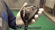 タイトリスト TS3 フェアウェイウッド【試打ガチ比較】