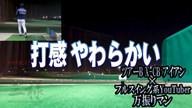 ツアーB X-CB アイアン×万振りマン【クラブ試打 三者三様】