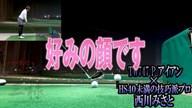 TW747 P アイアン×西川みさと【クラブ試打 三者三様】