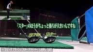 エピック フラッシュ サブゼロ ドライバー×筒康博【クラブ試打 三者三様】