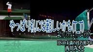 エピック フラッシュ サブゼロ ドライバー×西川みさと【クラブ試打 三者三様】