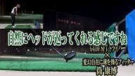 G410 SFT ドライバー×筒康博【クラブ試打 三者三様】