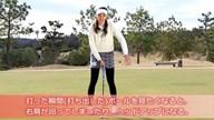 """ショートパットは""""集中ゾーン""""を決めておく エイミー・コガ【女子プロ・ゴルフレスキュー】"""