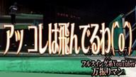NSプロ レジオ フォーミュラ B+×万振りマン【クラブ試打 三者三様】