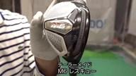 テーラーメイド M6 レスキュー【試打ガチ比較】