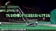 APEX アイアン×筒康博【クラブ試打 三者三様】