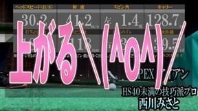 APEX アイアン×西川みさと【クラブ試打 三者三様】