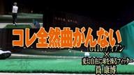 G410 アイアン×筒康博【クラブ試打 三者三様】