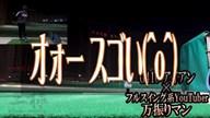 G410 アイアン×万振りマン【クラブ試打 三者三様】