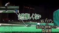 M5 アイアン×筒康博【クラブ試打 三者三様】