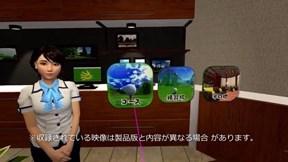 みんなのGOLF VR