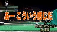 M6 アイアン×筒康博【クラブ試打 三者三様】