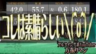 M6 アイアン×万振りマン【クラブ試打 三者三様】