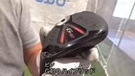 ピン G410 ハイブリッド【試打ガチ比較】