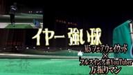 M5 フェアウェイウッド×万振りマン【クラブ試打 三者三様】